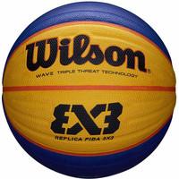 Pelota baloncesto 3x3 WILSON Replica